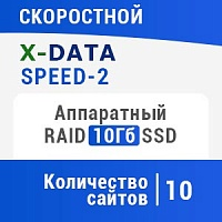 X-DATA Speed 2