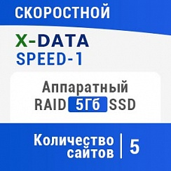 X-DATA Speed 1