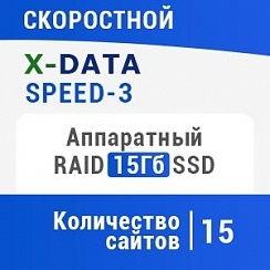 X-DATA Speed 3