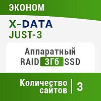 X-DATA Just 3
